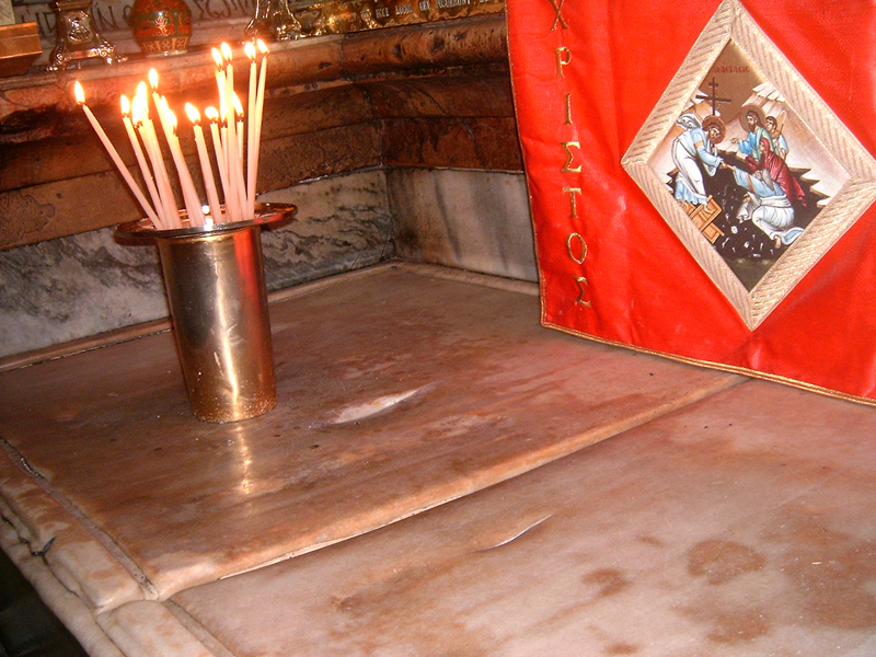 MagPro Photo of the Day: One of the possible sites of Yeshua's resurrection.  Here, at the Church of the Holy Sepulcher in the Old City, Jerusalem, Israel, is where many believe Yeshua (Jesus) was raised from the dead. Click Garden Tomb to see another possibility. At Yeshua's resurrection from the dead, death was conquered.  Click 'Shortcut to Salvation', below, if you would like to have all of your sins forgiven and everlasting life. For even more MagPro Photos, visit Photos.MagPro.org