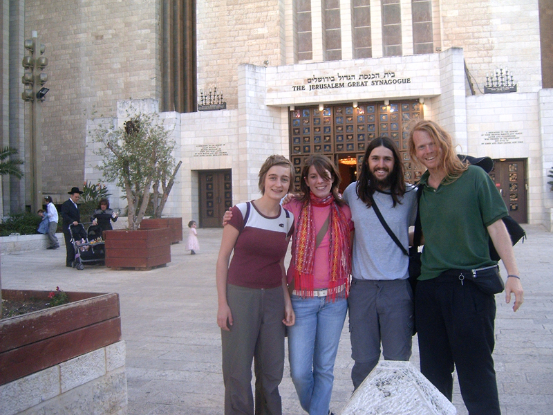 MagPro Photo of the Day: Four Friends in Front of The Jerusalem Great Synagogue  On the way back from a Messianic Jewish Service in Jerusalem (that was actually a project meeting), our two friends from Germany, Hermes and I posed in front of The Jerusalem Great Synygogue.  For more photos, please visit MagPro Photos (www.MagPro.org/Photos)